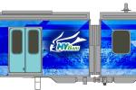 Japońscy konstruktorzy pracują nad HYBARI - hybrydowym pociągiem wodorowo-elektrycznym