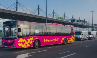 W Metropolii Górnośląsko-Zagłębiowskiej powstanie zintegrowany miejski ekosystem komunikacji publicznej