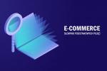 Słowniczek pojęć e-commerce