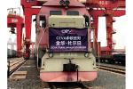 CEVA Logistics uruchamia nowe pociągi blokowe z Chin do Europy