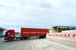 CEVA Logistics wykorzystuje kody celne e-commerce w transporcie lądowym z Chin