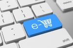 Czy koronawirus zagrozi handlowi w internecie?